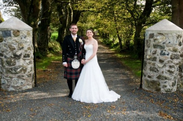 wedding ideas ireland where is breckenhill breckenhill wedding venue in county 27948